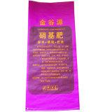 Мешок удобрения смеси пользы земледелия Китая самый лучший продавая упаковывая
