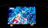 P3 plein écran LED de couleur Affichage LED de la publicité