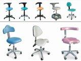 新しいデザインLEDセンサーランプの贅沢で忍耐強く多彩な歯科椅子