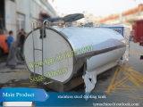 Réservoir de refroidissement d'acier inoxydable pour le réservoir de refroidissement frais du lait 5000L
