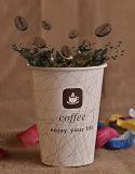 Cuvette de café de papier à mur unique en gros