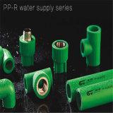 PPRのメーカー価格は緑か白いPPRの配水管を配管する