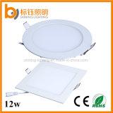 12Wの円形および正方形LEDの天井板ライト(SMD2835、2700-6500K、3years保証)