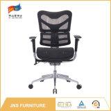 高い背部Comfuの家具のオフィスの椅子