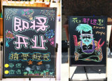Panneau d'écriture du panneau d'affichage de la publicité extérieure DEL pour le système/mémoire/restaurants