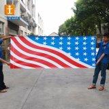 印を、印広告広告する、印の旗(TJ-63)