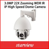 3.0MP 22X IPの高速ドームCCTVの機密保護PTZのカメラ