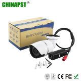 1.3MP камера IP пули иК Poe водоустойчивая (PST-IPC102BS)