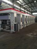 8つのカラー高速アークシステムグラビア印刷の印刷機