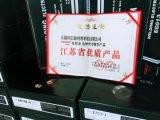 Sah Schweißens-Draht Aws Em12 2.0mm, 3.2mm, 4.0mm von Japan Toko