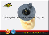 Selbst04152-Wa010-00 Schmierölfilter des ersatzteil-Hersteller-11428507683 für BMW