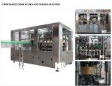 炭酸清涼飲料の炭酸水瓶詰工場