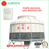 Energiesparender industrieller FRP Kühlturm