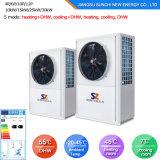 폴란드 25c 찬 겨울 지면 난방 House100~350sq 미터 Room12kw/19kw/35kw는 Evi 쪼개지는 공기 근원 열 펌프 검토를 자동 녹인다