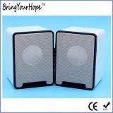 Gute Qualitätsguter Preis 2.0 USB-Lautsprecher für PC (XH-PS-225)
