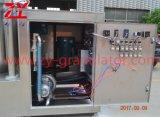 Левый-1000L автоматическая загрузка/Высокая скорость и высокая доля Микшер/заслонки смешения воздушных потоков для мяса
