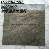 Azulejo de piedra de cerámica de la carrocería del material de construcción de la porcelana llena del mármol