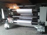 Высокоскоростная разрезая машина