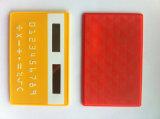 카드 전자 계산기, 소형 계산기, 태양 계산기