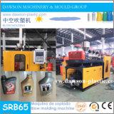 1L移動式油壷経済的な吹く形成機械
