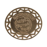 Le luxe de concevoir votre propre beau souvenir Coin