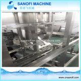 Machine de remplissage automatique de 5 gallons (SÉRIES de QGF)