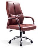 Rubineous 무거운 사람들을%s 광택 있는 현대 게스트 방문자 의자