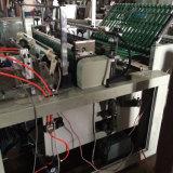 Sf-Y Computer-Lichtbogen-Beutel-Bildenmaschine (BLUMEN-Kurbelgehäuse-Belüftungshrink-BEUTEL)