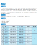 Filter-Druck-Maschinen-Stein-Maschinen-industrieller Wasser-Filter