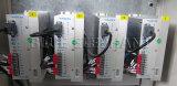 Ele1325 Sistema neumático de husillo tres rebajadora CNC para madera Madera Router CNC, para hacer de la puerta