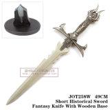 集合的な剣の騎士剣の誕生日プレゼント49cm Jot258W