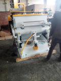 Plissage &Die-Cutting Machine à papier