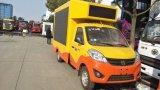 Camion mobile di pubblicità esterna del camion di attività esterna LED di Forland 4X2