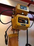 2tonne palan électrique à chaîne Vanbon WBH-02001avec chariot (SE)