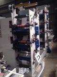 Stampatrice di Flexo con colore 6 con 2UV e stagnola fredda