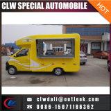 Mini carro de los alimentos de preparación rápida 4*2/carro móvil del alimento de China para la venta