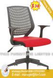 現代旋回装置のコンピュータのスタッフのWorksationの学校オフィスの椅子(HX-5H033)
