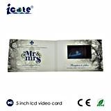 5 дюймов - брошюры приглашения венчания высокого качества карточка романтичной видео-