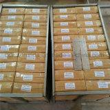 La calidad correa de la FHA galvanizado o superficie Cr