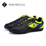 2017newデザイン最もよい品質の方法フットボールの靴は、超自然的な敏捷ちょうどより自然になった