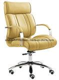 회의를 위한 높은 뒤 관리 책상 그리고 의자