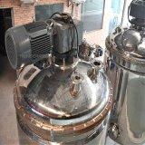 En acier inoxydable de réservoir de mélange de pression de vide chimique