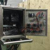 [مزه-م] [100ل] تدفئة يبرّد متجانس خلّاط آلة
