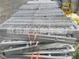 Fester haltbarer galvanisierter Stahlbaugerüst-gehender Vorstand ohne Haken