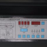Серии Mx Горизонтальн-Поднимают половину - давление Mx-PS6090 экрана тона