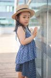 Phoebee 100% algodão roupas de criança para crianças