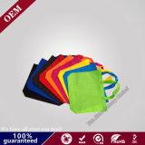 2017昇進の卸売のEcoの安い布のブランドPPによって編まれる袋、非編まれた袋のために最上質