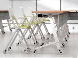 멜라민에 의하여 박판으로 만들어지는 MDF 교무실 회의 훈련 접의자 (HX-FD038)