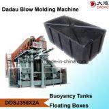 浮遊ボックスのための機械の作成