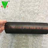 4 polegadas de classe mundial da borracha da mangueira de borracha vibrador de Concreto Hidráulica